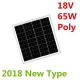 poli comitato solare di 18V 65W (2018)