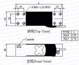 Einzelmeßdose (B748)