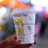 Taza de café de papel de un sólo recinto reutilizable inferior de la alta calidad 12oz del beneficio