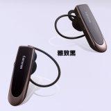 Auricular elegante de Bluetooth del asunto del auricular de Bluetooth del cargador del coche