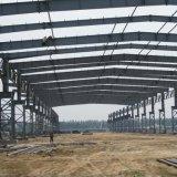 Edificio prefabricado de la estructura de acero con Prulin/la viga