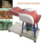 中国の農場の草の籾殻のわらの茎のカッターの切断の粉砕機機械