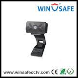 Видеокамера объектива USB 2.0 HD фикчированная с аудиоим