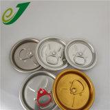 レーザーによって刻まれるアルミ缶のふた200
