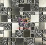 レトロ様式の金属の組合せの樹脂のステンレス鋼のモザイク(CFM761)