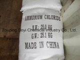 2-4 mm 99,5%MIN cloreto de amónio: CAS 12125-02-9