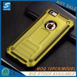iPhone 7のための幻影によって着色される擁護者の電話箱