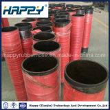 高圧吸引の排出オイルのゴム製油圧ホース