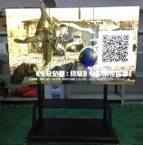 49/55 '' 3.5mm verbindener Bildschirm-hochauflösender Mosaik-Bildschirm für Gaststätte