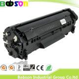 Babson Compatible negro de alta capacidad para cartucho de tóner Canon FX-9
