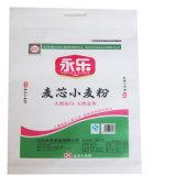 Sac non tissé de polypropylène de modèle d'OEM pour le conditionnement des aliments de farine
