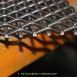 Обжатый провод Mesh/кв. проволочной сеткой/из проволочной сетки
