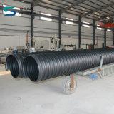관이 주름을 잡은 HDPE 강철 밴드 강화한 합성 나선에 의하여 멀리 배수한다