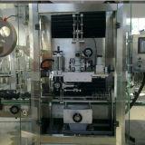 Máquina de etiquetas da luva do Shrink (WD-S350)
