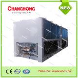 Réfrigérateur de vis de l'eau refroidi par air avec le compresseur continu
