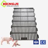 돼지를 위한 고품질 무쇠 판금