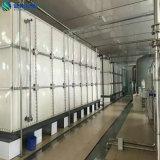 水貯蔵タンクSMC /FRP/GRP物質的な中国の製造業者
