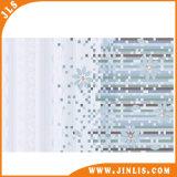 Wasserdichte weiße glasig-glänzende keramische Badezimmer-Wand-Fliesen für Innendekoration