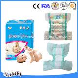 2017新しく熱い販売法のQuanzhouの赤ん坊のおむつの製造業者の安い赤ん坊のおむつLoacated