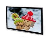 Yashi 82дюйма для крепления на стене ЖК-HDMI 1080P Тип TFT монитор Digital Signage