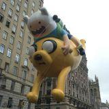 Animale enorme di pubblicità gonfiabile dell'elio per l'esposizione/partito/la pubblicità/arco quadrato