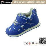 Chirldrenは偶然靴のスポーツの赤ん坊靴に20223-2蹄鉄を打つ