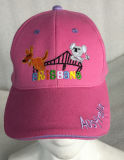 Wholsaleのブランドの帽子の野球帽の刺繍の常態様式