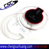 Лучшая цена ци зарядное устройство беспроводной связи для Samsung S6-S7 для изготовителей оборудования