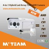 夜間視界1080P CCTVのカメラが付いているベストセラーの製品CCTVのカメラ