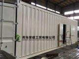 Prefabricados acabados Móvil Casa contenedor de envío
