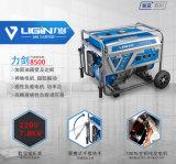 100 % de cuivre sur le fil 3KW de puissance portable industriel Generatorgasoline moteur essence