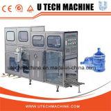 Automatische 5 Gallonen-Flaschen-Wasser-Füllmaschine/Abfüllanlage (TXG-150)
