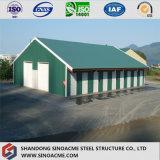 速い構築された品質の構築の鉄骨構造の小屋か倉庫