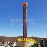Emocionante atracción infantil adultos paseos saltando de caída libre de la torre de caída de la máquina
