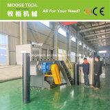 不用なプラスチック管または固まりまたはドラムリサイクルのための単一シャフトのシュレッダー