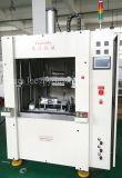 Machine van het Lassen van de Warmhoudplaat van de Zuiveringsinstallaties van het water de Plastic