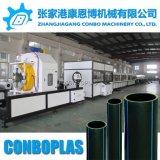 수성 가스 에너지를 위한 기계를 만드는 고속 플라스틱 HDPE 관 압출기