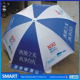 作り出される価格の中国の昇進および安い製造者携帯用軽いビーチパラソルを広告する