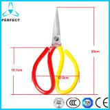 Sharp due forbici di cucito della tessile della maniglia di colore