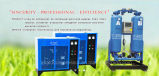 산업 압축공기 냉각된 고열 유형 공기 건조기