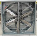 Hydroponik-industrieller Entlüfter-Ventilator mit zentrifugalem Blendenverschluß