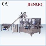 高速フルオートのコーヒー粉のパッキング機械