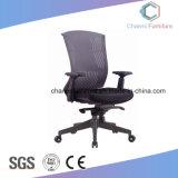 현대 가구 회전대 메시 기능적인 매니저 의자