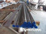 Безшовная пробка Incoloy 625 сплава никеля