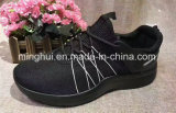مصنع تصدير جار رياضات أحذية