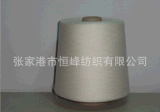 Modacrylbaumwolle gemischtes Garn 60/40