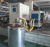 70kw暖房モーター回転子のための高周波誘導加熱機械