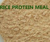 أرزّ [بروين] وجهة لأنّ تغطية حيوانيّة