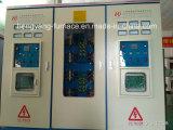 誘導加熱装置(GW-3500KG)