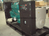 上の工場販売法の安いCumminsの防音の発電機100kw (6BTAA5.9-G2)